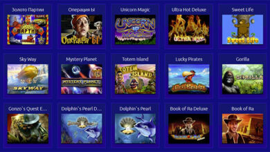 Photo of Вулкан казино vip: бонусы