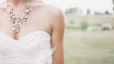 Photo of Невеста лишилась ног