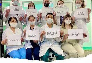 Photo of Навальный и компания продолжают паразитировать на теме коронавируса