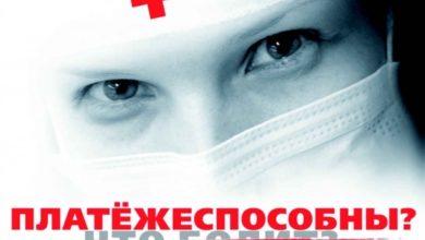Photo of Пролетарские новости от 12.02.2020 г.: