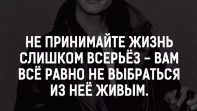Photo of Что остановит коронавирус?