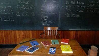Photo of Учителя школ испытывают стресс