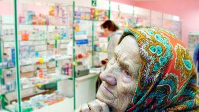 Photo of Цена лекарства от COVID в аптеках будет больше МРОТ