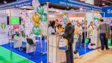 Photo of Лучшие санатории, курорты и медицинские центры: открылась регистрация на MedTravelExpo – 2020