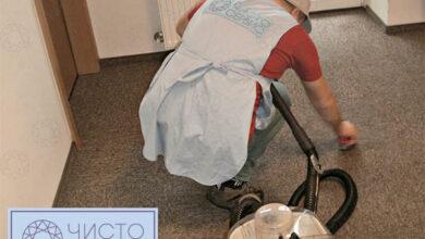 Photo of Мойка и чистка ковров на дому