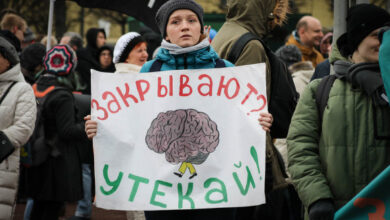 Photo of Наука и образование для российского государства нежелательны